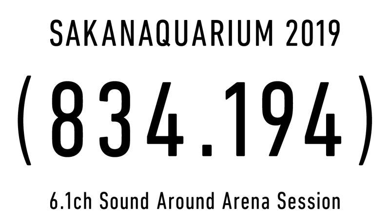 "SAKANAQUARIUM 2019 ""834.194"" 6.1ch Sound Around Arena Session"
