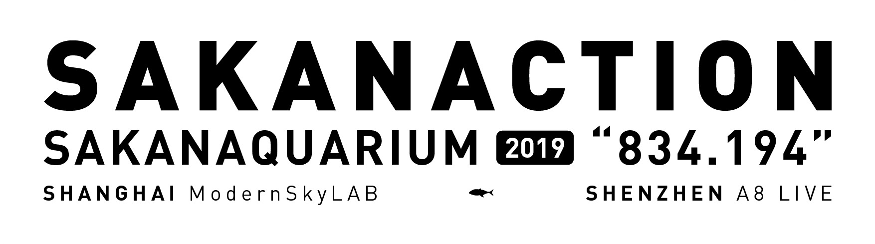 "SAKANAQUARIUM 2019 ""834.194"" in China"